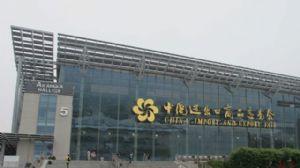 外贸快车橙色风暴升级,VR看厂技术助力中国外贸企业打开海外市场新局面