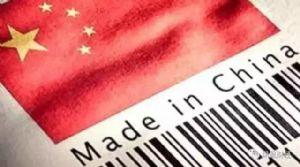 """中国经济真相: 跑1135家制造企业, 我明白什么叫""""自己玩死自己""""!"""