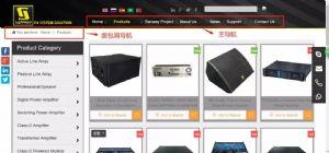 六步打造国际化品牌官网,上海东莞深圳外贸网站建站优化公司互联网营销必看!