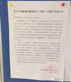 苏州google优化推广公司:又一巨头撤离中国,企业和个人如何适应这个时代的变化?
