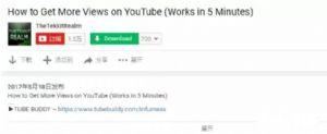 长沙谷歌SEO优化公司教你如何优化YouTube视频,提高搜索排名