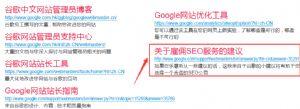 上海、深圳和东莞的外贸企业如何选择合适的外贸网站和谷歌SEO优化公司