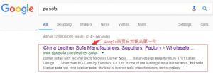深圳谷歌首页自然SEO优化排名公司:差异化助你成为外贸Topsales
