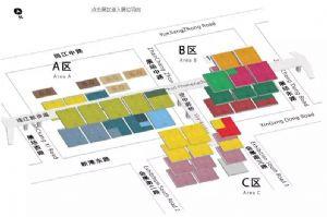 第126届广交会即将开幕,外贸快车届时恭候您的到来!