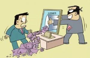 外贸新手与客户沟通的7大常见问题和规避方法