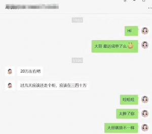 济南汽配行业客户谷歌SEO优化效果展示