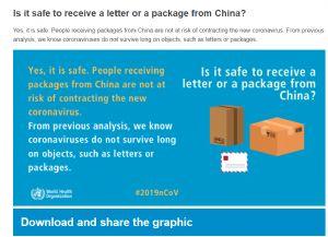 疫情下世卫组织证明中国产品是安全的链接和截图
